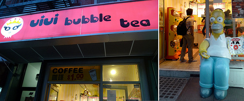 uiui bubble tea 1