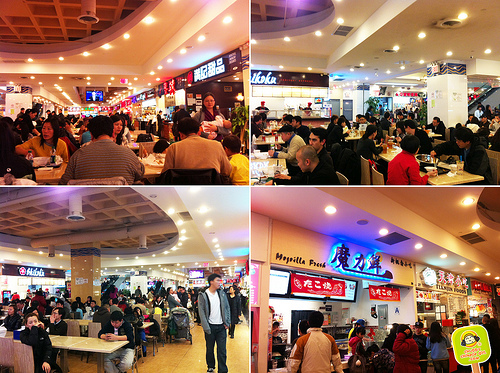 new world mall in flushing - food court