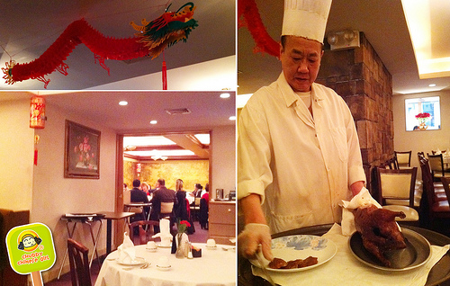 peking duck house 2